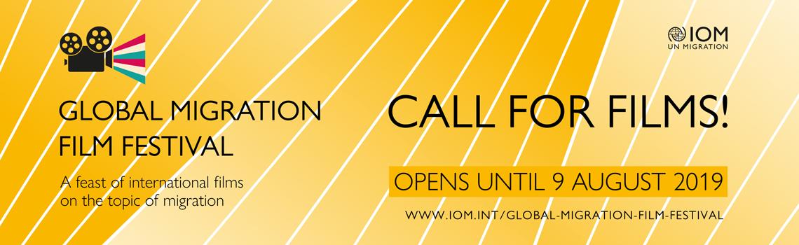 iom-slider-banner-gmff-2019-call-en