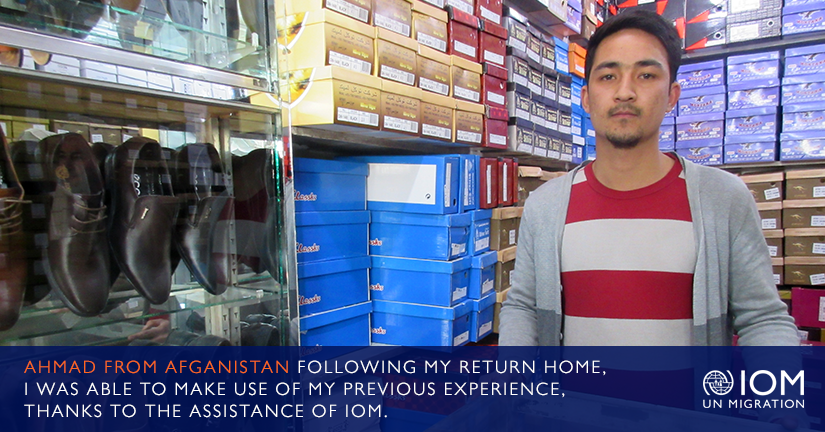 Ahmad from Afghanistan: I've Been Working in a Shoe Store Already in High School